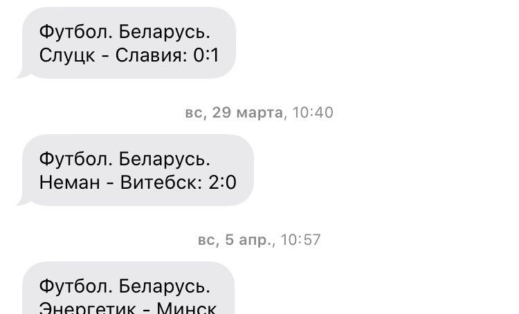 Максим Н.