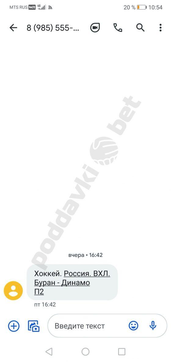 Отчет 25 декабря 2020 года